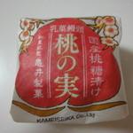 亀井製菓 - 乳菓饅頭 桃の実
