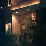 15272483 - 外観いいね☆お店の入り口はこの奥です。