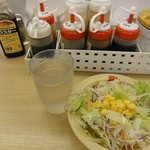 Matsuya - サラダ
