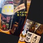 ひで松 - ドリンク写真:
