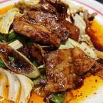 chuugokusaikanshien - 回鍋肉