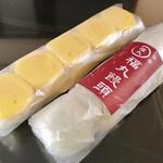 谷中 福丸饅頭 - 左:カスタードまんじゅう(10個入り/税込160円) 右:ずんだまんじゅう(10個入り/220円)