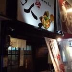 麺屋 夢人 - 店舗外観~♪(*^。^*)