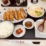 152742210 - 季節の餃子定食