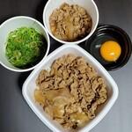 吉野家 - 〝テイクアウト〟肉だく牛丼(並)+ねぎ玉子