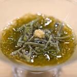 日本橋蛎殻町 すぎた - 蓴菜ともずくの酢の物