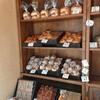 雑穀パンの店ひね - 料理写真:本日の日替わりは、チェリーとカシューナッツ