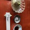 そば処石奈多 - 料理写真:蕎麦がき