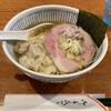 chuukasobaeiji - 料理写真:ワンタンメン700円