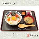 四ツ谷 魚一商店 - ランチ★天然地魚 魚一丼