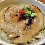 麺屋 一本気 - 「みそらー麺・めんま(大盛)」の炙り(2012年10月)チャーシューを「半ライス」にのせて