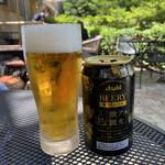 毛利 Salvatore Cuomo - 0.5%のビール『ビアリー』