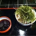 鈴木庄兵衛商店 - 牛肉蕎麦