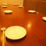 夙川 中屋 - ランチは全席禁煙となっております。最大12名様まで個室でどうぞ!