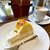 ケーキハウスミサワ - 料理写真:パッションフルーツとバナナのムース