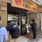 152783677 - 11時半開店でありますが、10分前到着で既に3名いて                                              ちょっとびっくり…人気店ではあっても…                                              もう、かなり前からカップ麺は発売されているので                                              ブームは通り越してしまっていると侮ってました。
