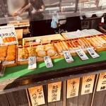 岸和田サービスエリア(上り線)スナックコーナー - 店頭