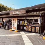 岸和田サービスエリア(上り線)スナックコーナー - もう1店舗のお店