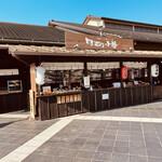 岸和田サービスエリア(上り線)スナックコーナー - 外観