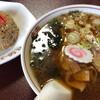 こおりや食堂 - 料理写真:中華ラーメンと半分チャーハン