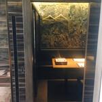 最高級A5神戸牛専門店 銀座 双葉 - 4人個室