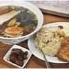 光栄軒 - 料理写真:ラーメンセット 650円