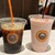 サンマルクカフェ  - ドリンク写真:L練乳いちごバナナスムージー(610円)/アイスコーヒー M(290円)