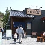 1528660 - 佐久平PAにあるお店。