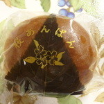成城ベーカリー - 2012/10  桜あんぱん