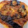 ブーランジェリー ア・ラ・ドゥマンド - 料理写真:なすのピリ辛味噌フォカッチャ