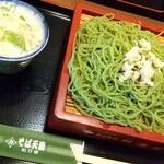 そば天国 松乃家 - 料理写真:山わさびせいろ