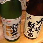 天吉屋 - 日本酒♪