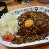 バーグ - 料理写真:【週替り】キーマカレー(870円)