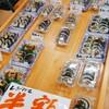 アグリの郷栗東 - 料理写真:巻き寿司いろいろ 半額