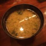 鮨台所 魚信 - 味噌汁