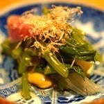 """高太郎 - お馴染みの """"2種類の大豆と旬の有機野菜のおひたし"""""""