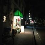 川崎餃子樓 - 照明煌々と