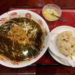 芳香園 - 黒坦々麺+半チャーハンセット