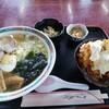 なかまち食堂 - 料理写真: