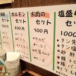 15286519 - 平安郷セットメニュー