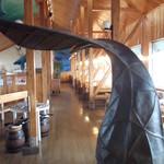 いさな - クジラの尾っぽのオブジェ 羅阿麺館いさな  登別