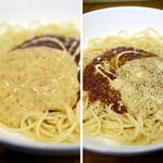 スパゲティながい -