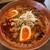 中華×バル 451 - 料理写真:担々麺に半熟玉子トッピング