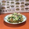 中山飯店 - 料理写真:
