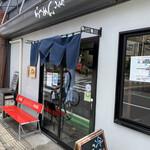 Ramenfukunoya - お店外観。