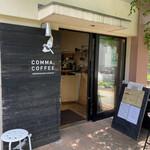 コンマ コーヒー - 外観