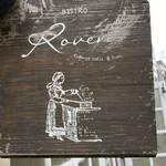 Bistro Roven -