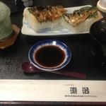 レストラン 源治 - 料理写真:焼きさば寿司セット1200えん。まあ、マスクはないけどね