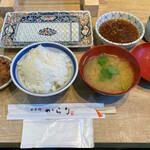 江戸前天ぷらめし からり - 料理写真:季節の天ぷらめし1,419円
