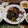 豫園飯店 - 料理写真:ナス、ジャガイモ、ピーマンのカレー味炒め 大盛り食事セット